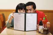 Asian couple with menu.jpg